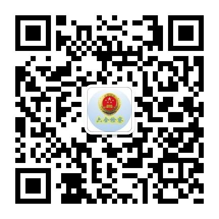x_37e5237845.jpg